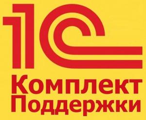 1С КП Проф